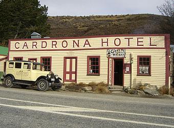 カードローナホテル