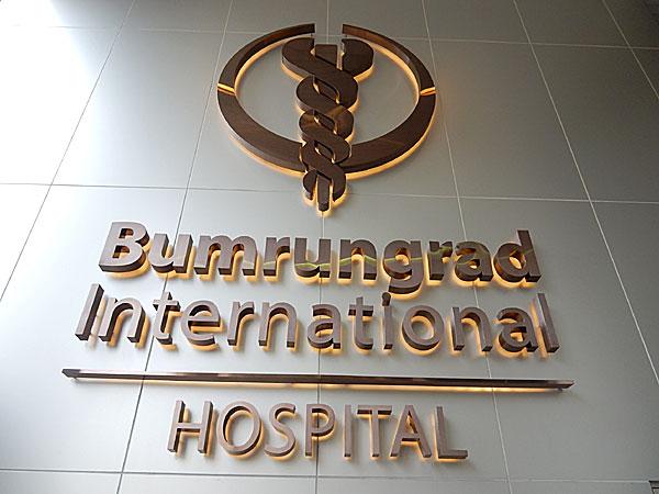 海外旅行保険を使って2回も病院に行ってきました