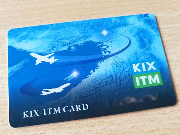 KIX-ITMカードでおみやげも! 関空利用者ならポイント貯めよう!