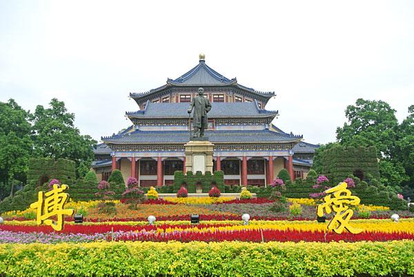 興平から鉄道で広州~珠海へ 越秀公園~陳氏書院