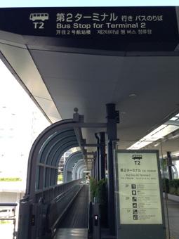 To South Korea