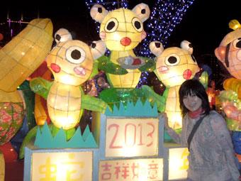 台湾旅行記 目次一覧