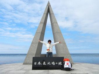 北日本を歩く旅行記