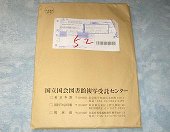 m08062001.jpg