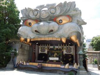 Sightseeing in Osaka
