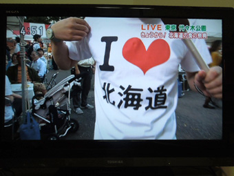 T-shirt on TV