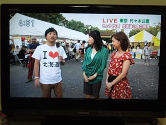 TV出演☆