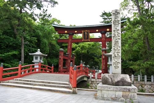 Fukui-Shirakawago-Kisoji