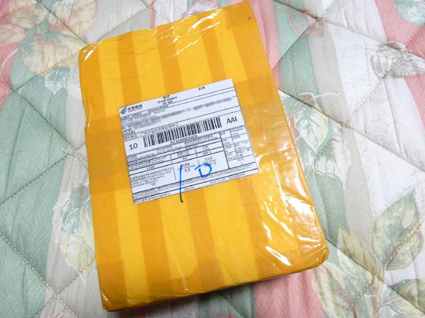 アマゾンで注文 China postが遅すぎる! が、無事に到着