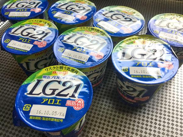 ピロリ菌が陽性でした。日本人の50%以上がピロリ菌に感染だって!?