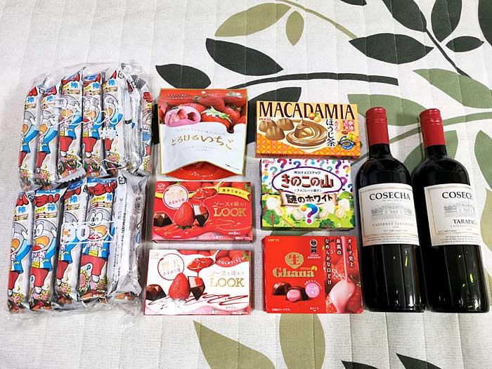私に1000円くれる人。これまでいただいた物や買ってくれた方にもお礼