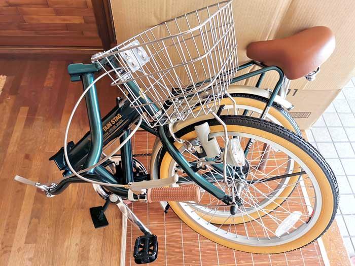 やっと送られてきた自転車