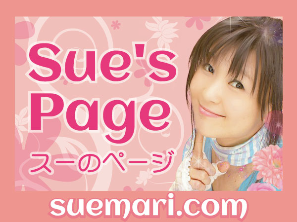 Sue's Memo is started in English!