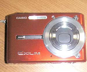 CASIO EX-S600