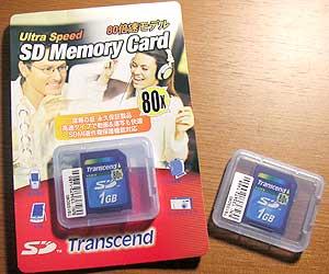 Transcend 1GB 80倍速SDカード