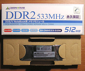GREEN HOUSE DDR2 533MHz 512M
