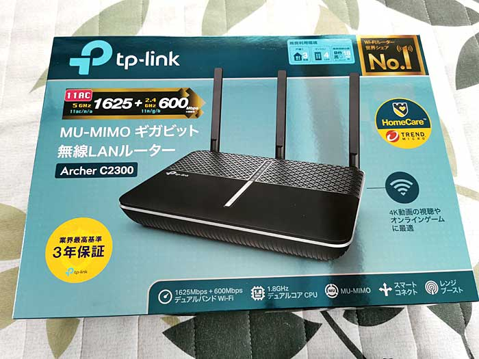 tp-linkのAC2300でVPN、NAS、プリントサーバー設定 外からも繋げるよ
