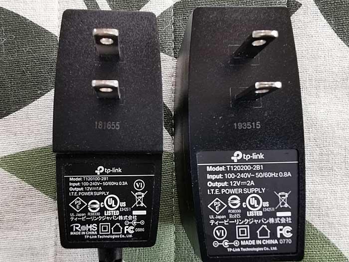 tp-link AC2300