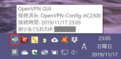 VPN設定