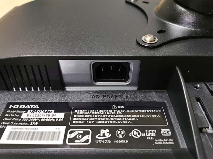 I-O DATA EX-LD2071TB