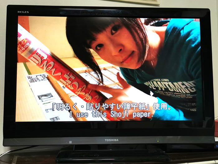 You Tubeをテレビで見る
