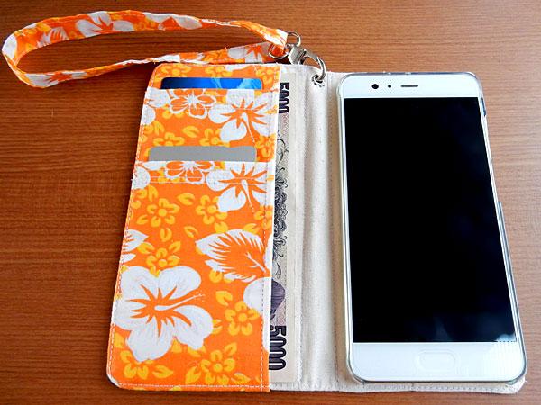 布とミシンで手帳型スマホケースの作り方 画面の傷も防止