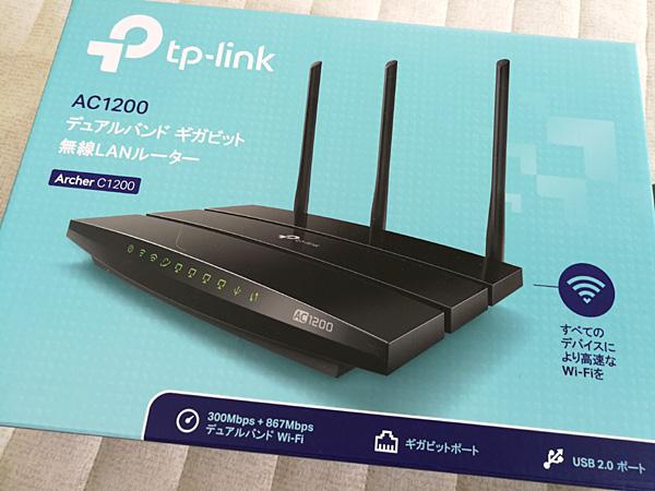 tp-linkのAC1200でVPN、簡易NAS、プリントサーバー。最初にハマるも快適