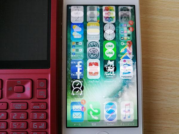 怖い! iphone5の画面がズレていくので、ディスプレイを交換しました