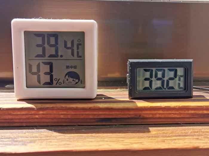 温度の比較