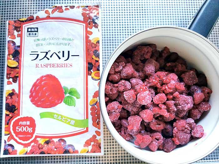 【作り方】業務スーパーの冷凍フルーツで簡単ジャム作り