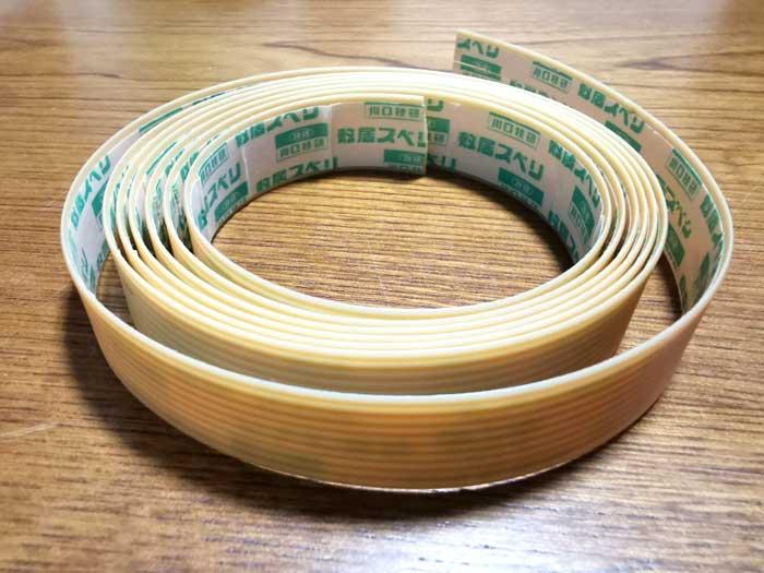 敷居すべりテープ