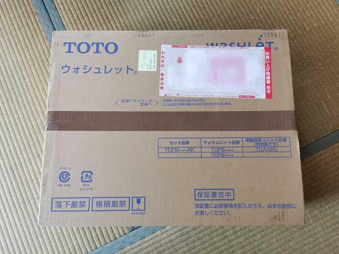 TOTOのウォッシュレットを購入