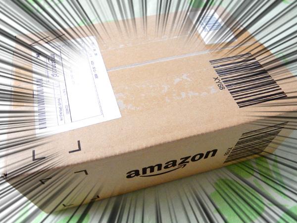Amazonほしい物リストから届いていました!ありがとうございます!