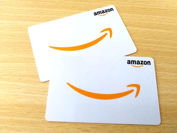 Amazonチャージ ギフト券を現金チャージで最大2.5%ポイント