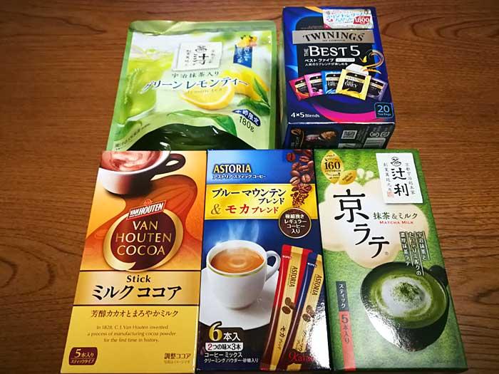 メルカリで買ったお茶セット