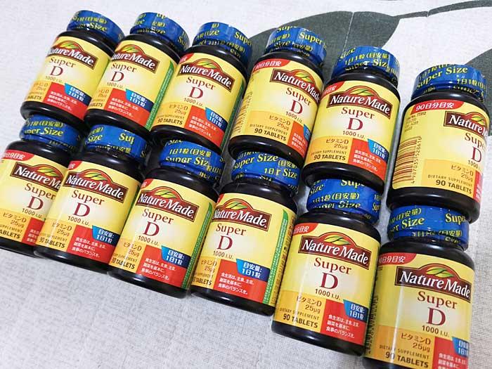 サプリメント ビタミンD