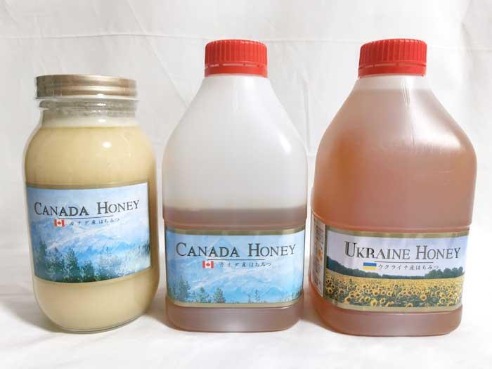 美容と健康に蜂蜜☆カナダ&ウクライナ産はちみつ3種を比較