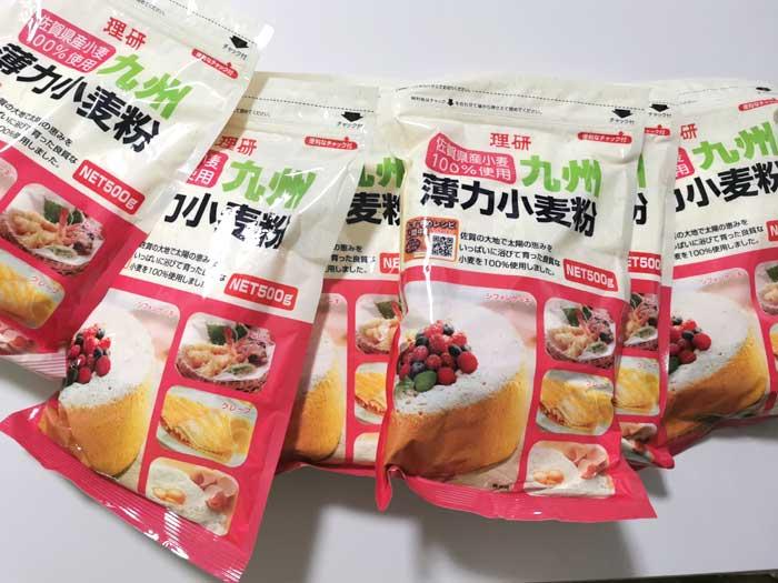 九州産薄力小麦粉 500g ×6袋