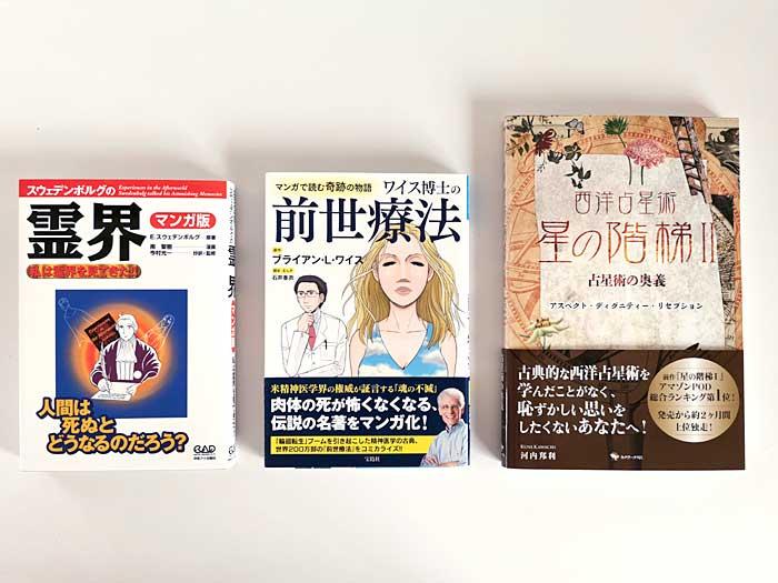 本&電子書籍