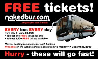 ネイキッドバスが無料!