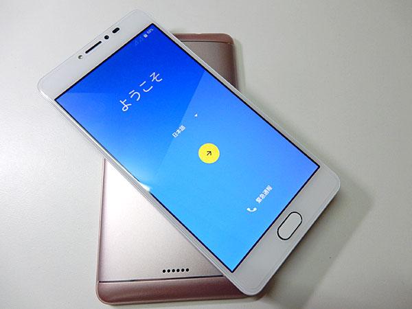 ニュージーランドの旅行者用SIMカードで通話・SMS・データ通信する