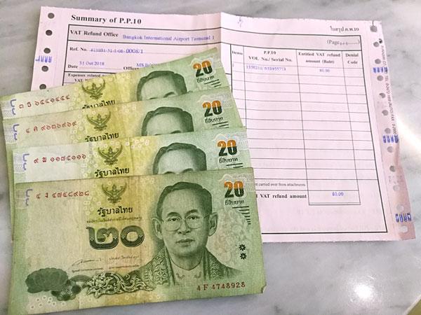 キングパワーで商品を買い、商品持たずにドンムアン空港で税金還付