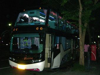 名古屋からバンコクへ そのままカオサンからラオス行きのバスに乗る