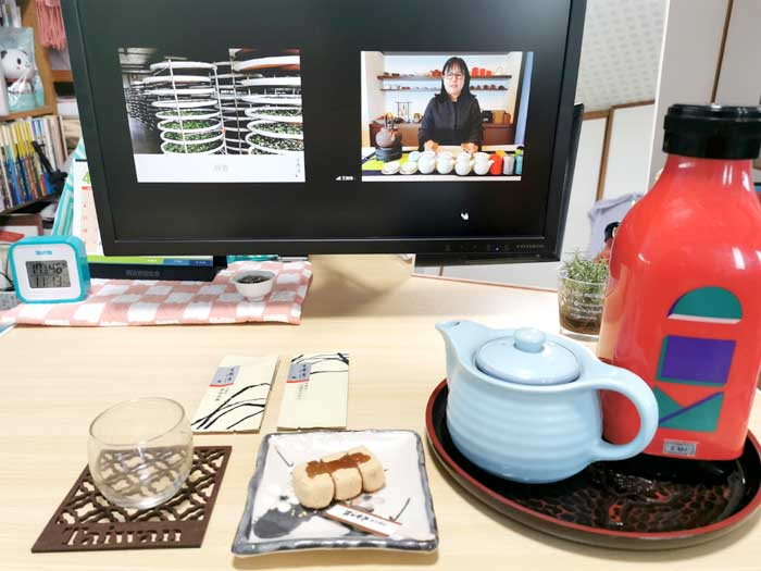 台湾茶文化体験オンライン講座を体験!