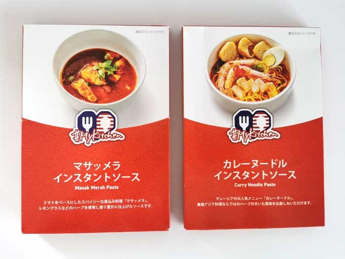 マレーシア料理のインスタント食品