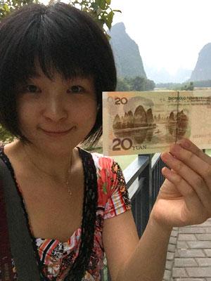 陽朔からバスで興平へ 20元札のモデルの場所~老寨山