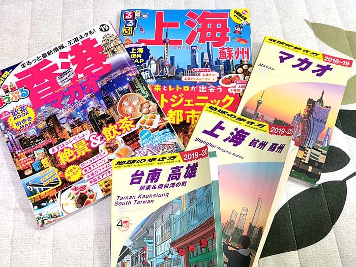 親孝行旅行3 マカオ・上海・高雄 各都市2泊ずつの7泊8日の旅