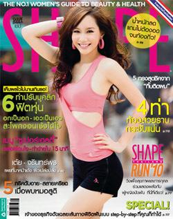 タイの雑誌に載る