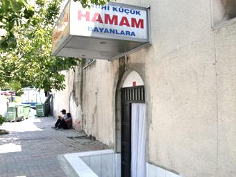 トルコ風呂ハマム