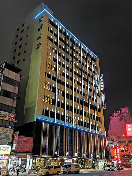 台湾高雄 カインドネスホテルカオションメインステーション 宿泊記